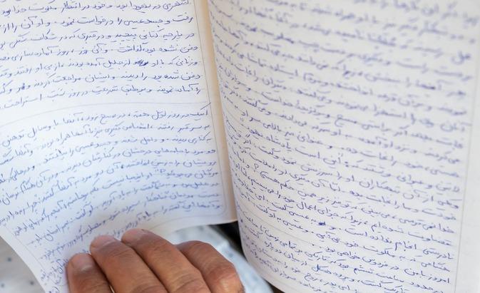 Homayoun schreef in de gevangenis alle bijbelteksten op die hij zich kon herinneren